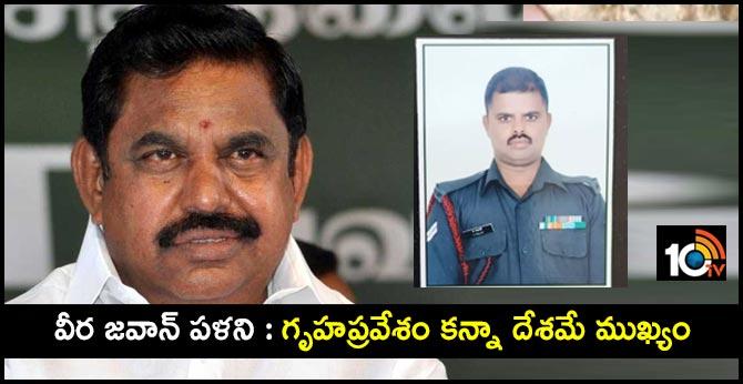 India China Standoff : Tamil Nadu K Palani Martyred, CM Announces 20 Lakh Compensation & Govt job