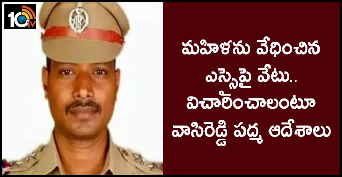 SI at Amaravathi suspended on charges of misbehaviour