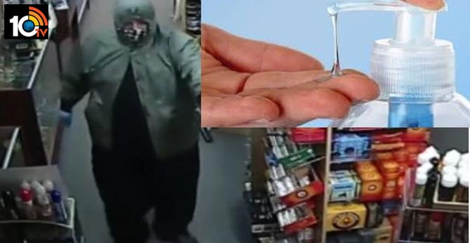 Shops robbery store with sanitized hands In Rajasthan