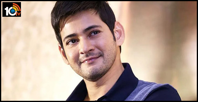 Superstar Mahesh Babu's Valuable Message During Current Covid Situation