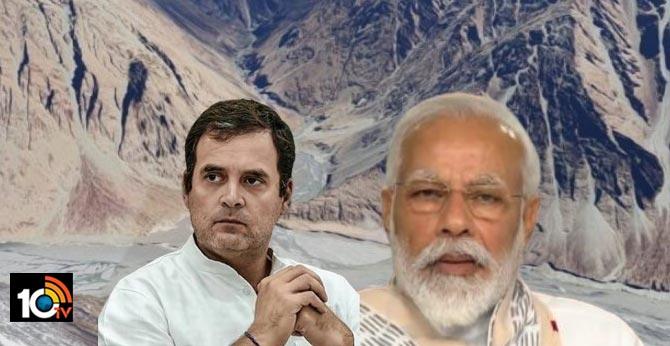 Surender Modi': Rahul Gandhi takes a jibe at PM over Ladakh