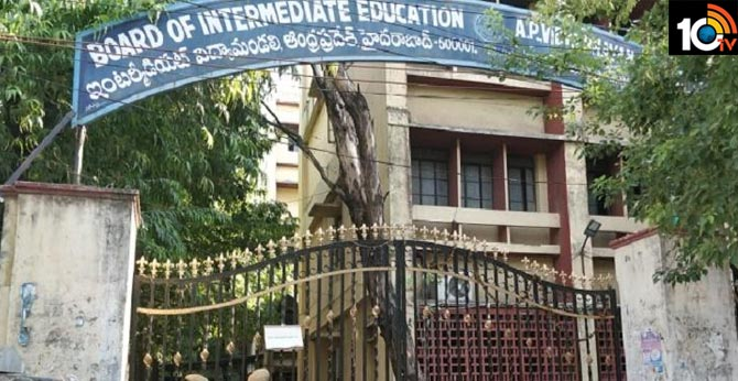 TS inter results recounting, reverification date extended