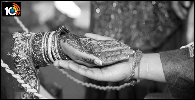 cheater defrauded Rs 15 crore in the name of Marriage Bureau