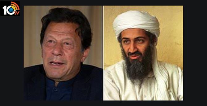 osamabin laden was martyred Pak President Imrankhan
