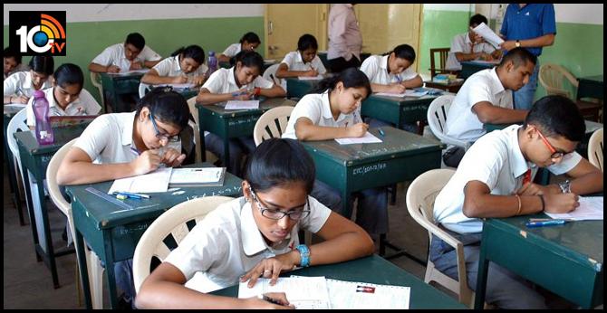 ssc exams postponed in Telangana