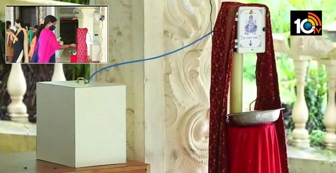 touchles theertha dispenser For Temples