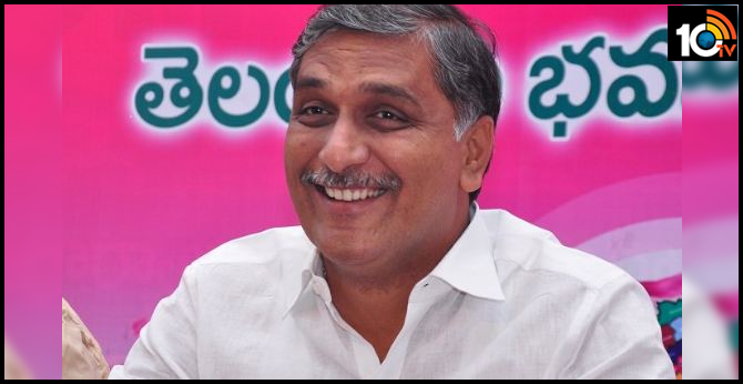 harish rao appeals public and fans about birthday