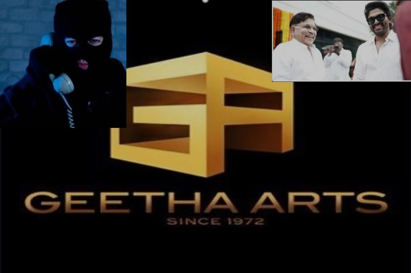 person cheats with the name of geetha arts..management complaint to cyber crime police