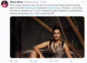 Meera Mithun-Tweet