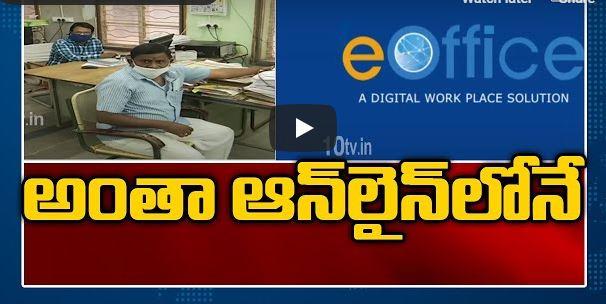 Telangana Govt Starts E Office Governance in All Govt Departments