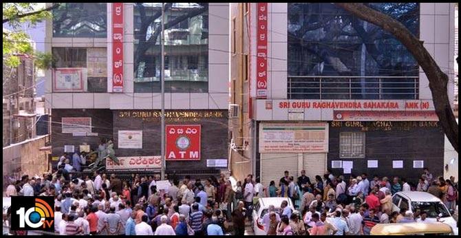 Vasudeva Maiya, former CEO of Guru Raghavendra Bank, found dead in his car in Bengaluru