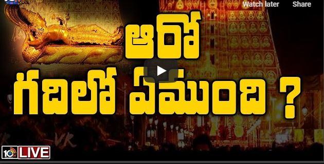 Mystery Behind Sixth Door Of Anantha Padmanabha Swamy Temple