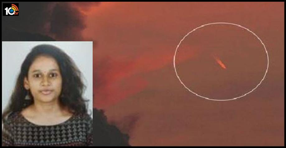 అత్యంత అరుదైన తోకచుక్క 'కామెట్ నియోవైస్' ను ఫోటో తీసిన వైజాగ్ యువతి