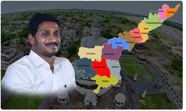 Will District bifurcation is possible in Andhra Pradesh, What are Stratgic plan of Jagan govt?