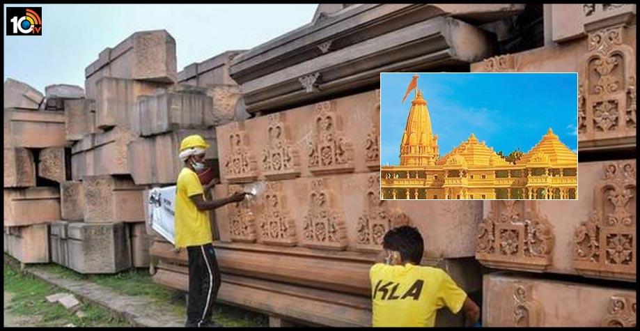 UNESCO ఆధ్వర్యంలో రామ జన్మభూమిలో తవ్వకాలు సాగించాలి!