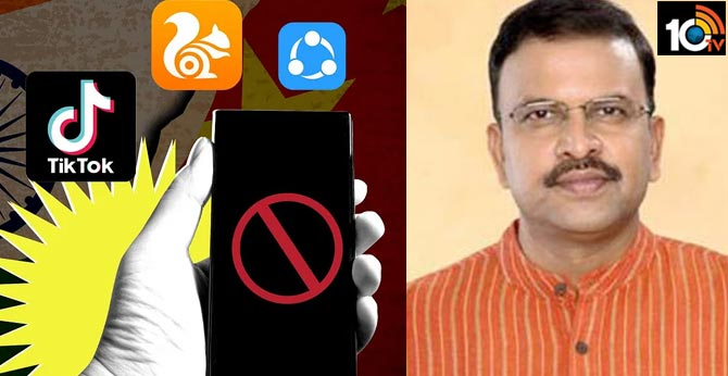 cbi former jd lakshmi narayana analysis on china apps ban