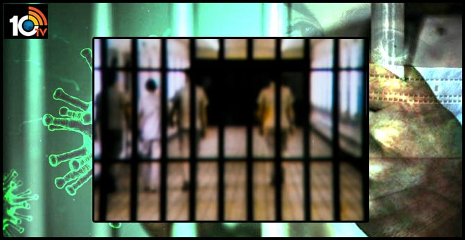 corona-jail