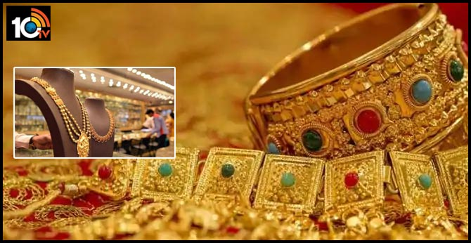 gold-rate-today-in-hyderabad-10-july-2020
