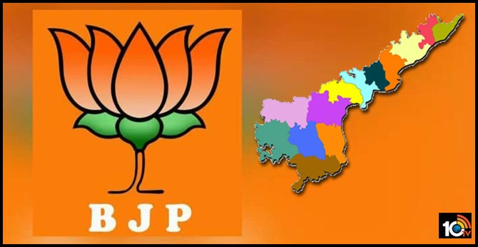 leaders-full-activists-nill-ap-bjp-pathetic-condition