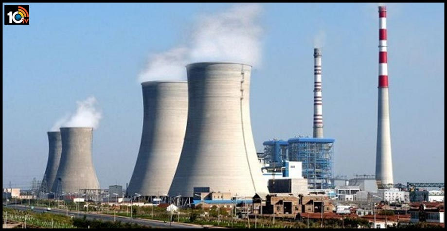 ntpc-recruitment-2020apply-online-for-275-engineer-and-assistant-chemist-posts