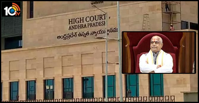 petition-in-the-high-court-against-ap-assembly-speaker-tammineni-sitaram