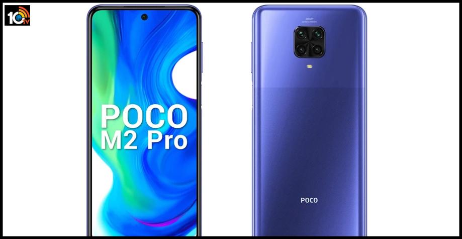 Poco M2 Pro..నేడే సేల్..విశేషాలు ఇవే