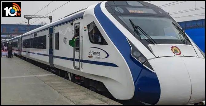 trains-ts
