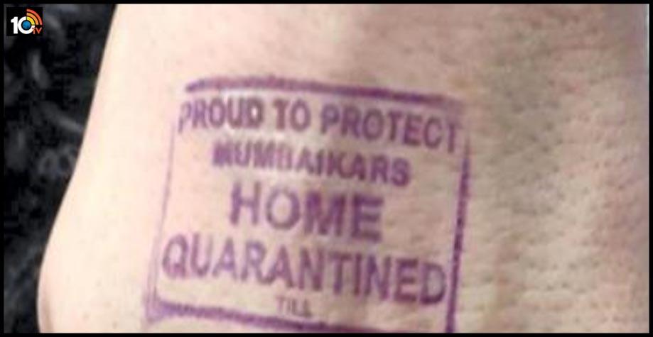 udupi-residency-violating-home-quarantine