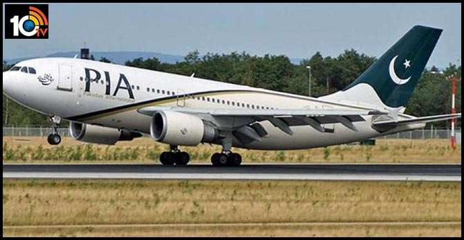 us-bans-pakistan-international-airlines-flights-over-pilot-concerns