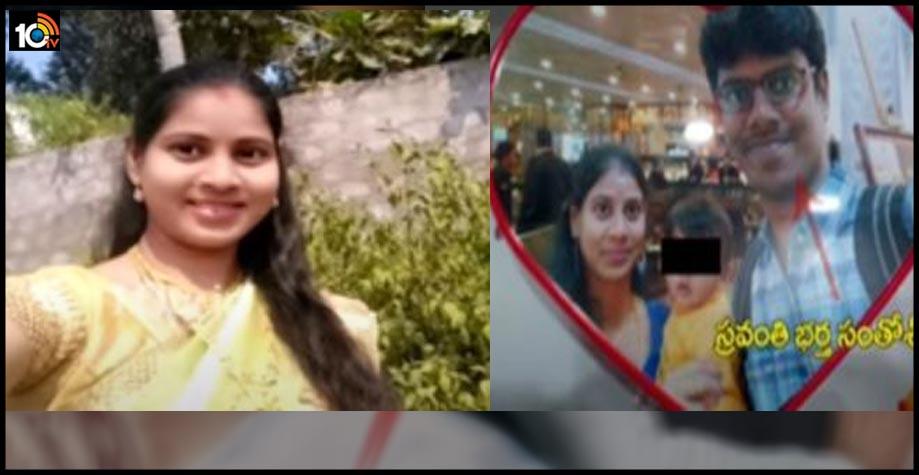 హైదరాబాద్ చందానగర్లో ఒంటికి నిప్పంటించుకుని వివాహిత ఆత్మహత్య