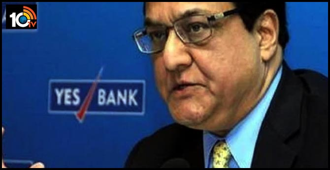 yes-bank-owner