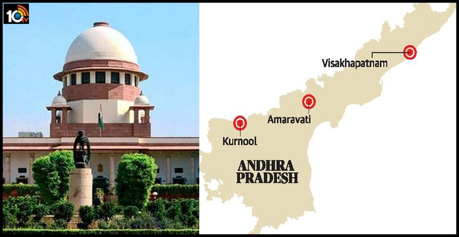 మూడు రాజధానులపై AP ప్రభుత్వం దూకుడు..సుప్రీం కోర్టులో స్పెషల్ లీవ్ పిటిషన్
