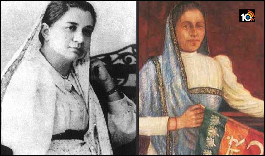 74th Independence Day 2020 : అంతర్జాతీయ వేదికపై జాతీయ జెండా ఎగరేసిన తొలి వనిత 'భికాజి'