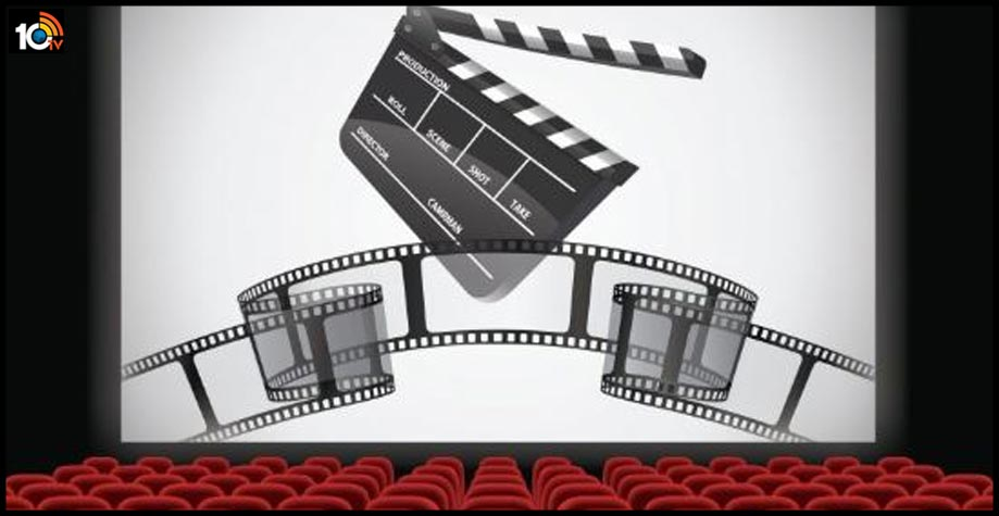 celebreties coming out for cinema shootings 1