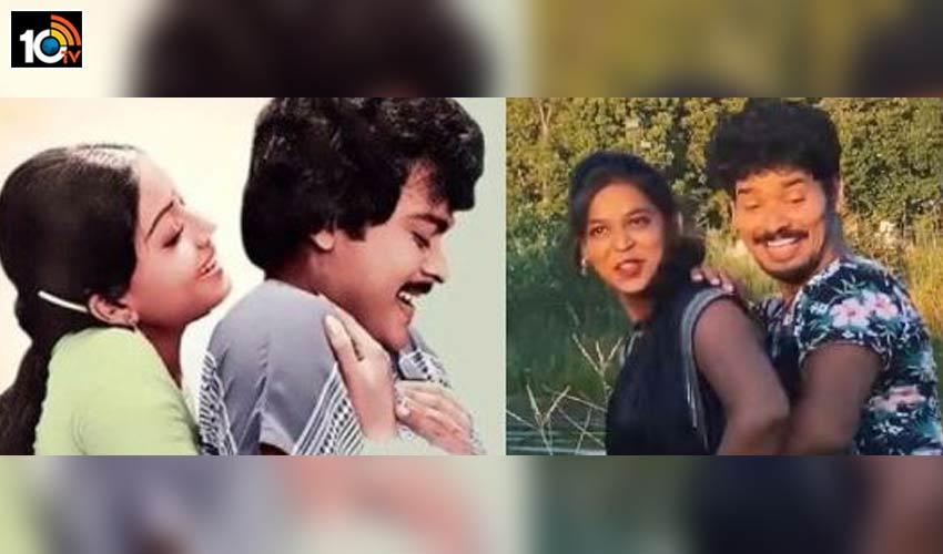 'ఇందువదన' అంటూ ఇరగదీసిన యంగ్ హీరో.. మెగాస్టార్ మెచ్చుకున్నారు..