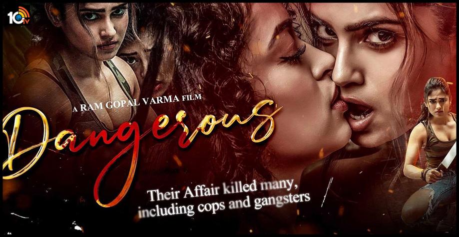 dangerous-indias-first-lesbian-crime-action-film