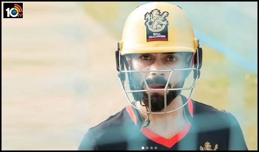 IPL 2020: Virat Kohli fined Rs 12 lakh for RCB's slow over rate against KXIP