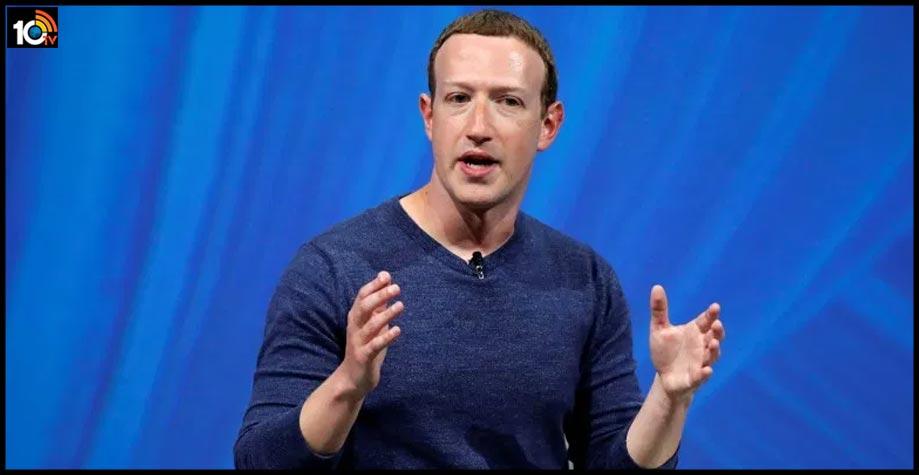 https://10tv.in/technology/facebook-ceo-mark-zuckerberg-may-annouce-resingation-very-soon-293838.html