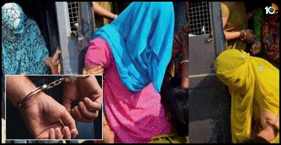 హైదరాబాద్లో వ్యభిచారం నిర్వహిస్తున్న ముఠా గుట్టురట్టు