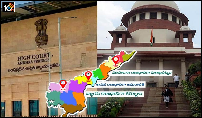 three-capitals-ap-files-in-supreme-court