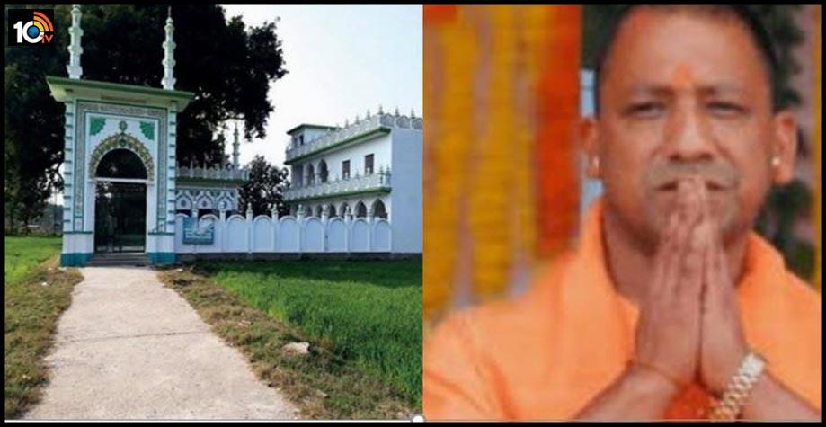అయోధ్య మసీదు నిర్మాణానికి 'CM యోగిని ఆహ్వానిస్తాం : IICF