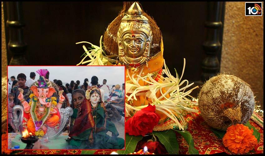 వినాయక చవితి..ముందురోజు గౌరీపూజ
