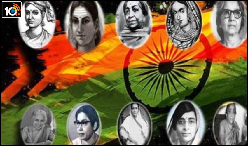 భారత స్వాతంత్ర్య పోరాటంలో వీర నారీమణులు