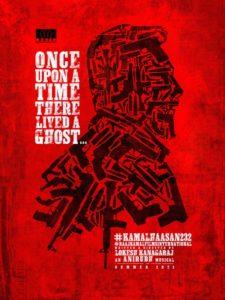 Kamal Haasan New Movie