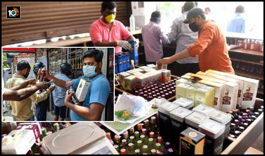 Telangana-Wines-Shops
