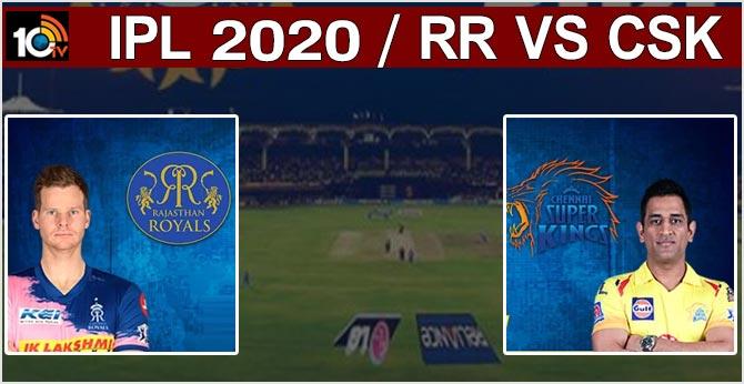 IPL 2020 RR vs CSK: బ్యాటింగ్ పిచ్లో పైచేయి ఎవరిది?