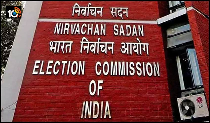 election-commission-of-india-to-hold-press-conference-today-in-delhi-bihar-poll-dates-likely