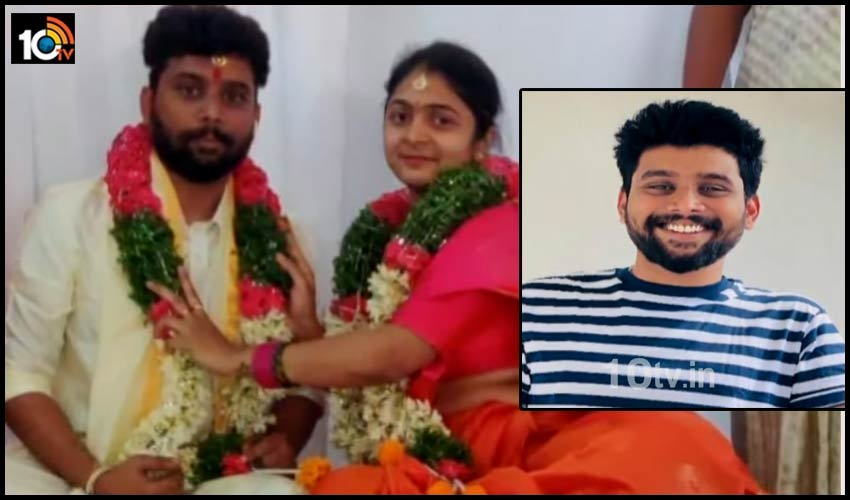 hemanth-honour-killing-new-names-came-out