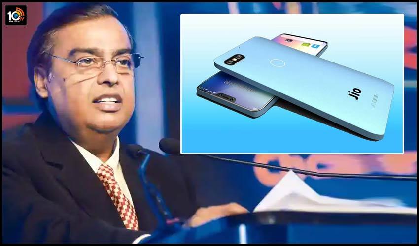Rs. 4000 లకే Jio Smart Phone!