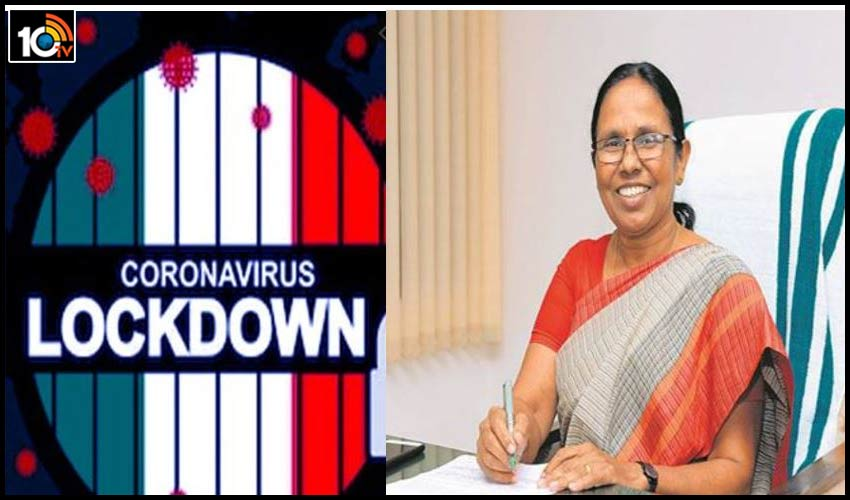 kerala-second-corona-wave-started-in-corona-say-helth-minister-on-lockdown